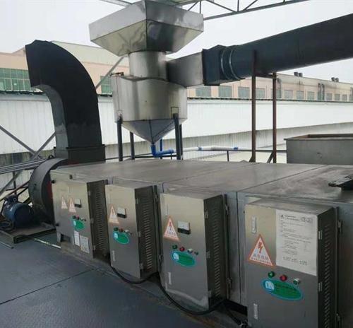 工业废气VOC处理工程