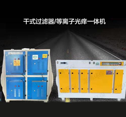 利用uv光解净化设备能解决当下工厂及厨房造成的污染