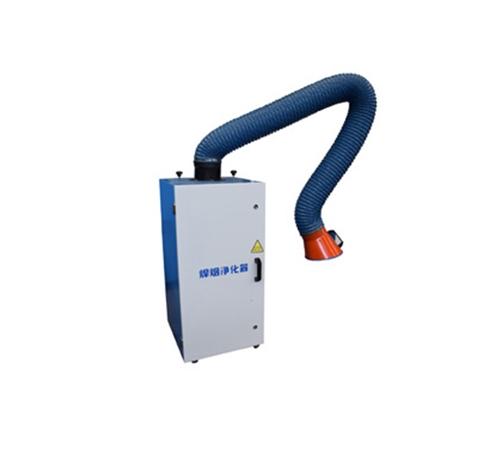 单臂移动式手动清灰焊烟净化器 工业废气处理器 焊锡烟雾除尘器