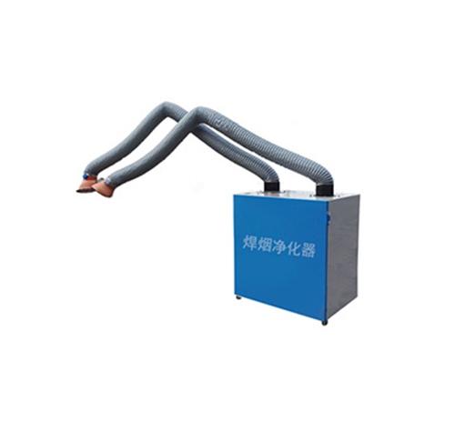 双臂移动式手动清灰焊烟净化器 移动滤筒式工业烟尘粉尘吸尘器